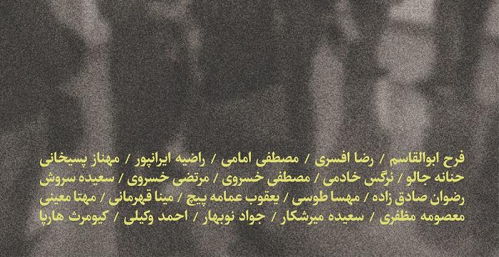 poster asr 2